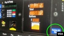 Etanol sačinjava oko 10% goriva koje pokreće automobile u Sjedinjenim državama