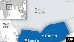 Không kích tại một đền thờ ở Yemen giết chết 7 người