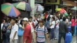 美国之音新闻: 菲律宾地震13人死