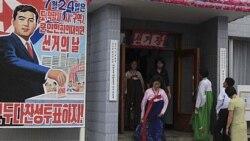 انتخابات مجالس محلی در کره شمالی