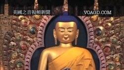 2012-01-25 美國之音視頻新聞: 西藏流亡政府呼籲國際介入四川藏區衝突