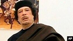 Mouammar Kadhafi, 2011