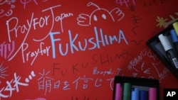 A comment board is seen at an evacuee center for leaked radiation from the damaged Fukushima nuclear facilities, March 22, 2011 in Fukushima Prefecture, northern Japan.