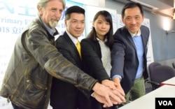 4名民主派立法會補選參選人姚松炎(右起)、周庭、范國威、司馬文。(美國之音湯惠芸攝)