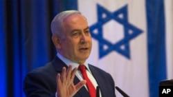 El primer ministro de Israel Benjamin Netanyahu.