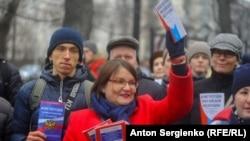 Юлия Галямина и активисты с Конституцией России