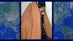 Rewards For Fugitives: Sirajuddin Haqqani