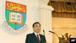 李克强宣布中央政府每年资助千名港大师生去内地进修、科研