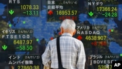 2014年11月4日东京证券电子显示