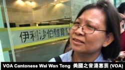 被抽中入場參與香港特首林鄭月娥首場社區對話會的市民Elaine表示,最關注房屋問題,並希望盡快止暴制亂 (攝影:美國之音湯惠芸)