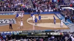 Финале на универзитска кошарка: Конектикат подобар од Кентаки