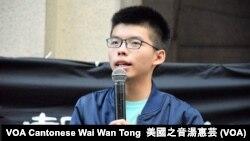 香港眾志秘書長黃之鋒 (攝影﹕美國之音湯惠芸)