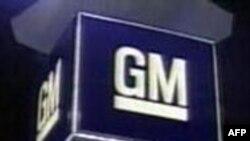 I 'Dži Em' povlači više od milion vozila