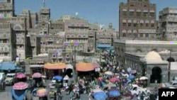 Jemeni, një vit pas sulmit të dështuar për Krishtlindje