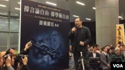 前香港大學法律學者戴耀廷。