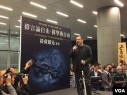 香港大学法律学者戴耀廷 (美国之音记者申华拍摄)