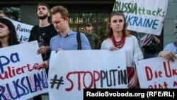 Протесты в Киеве с связи с решением ПАСЕ восстановить полномочия России. 26 июня 2019 г.