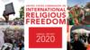 Diniy erkinlik: 2019-yil Eronda qanday kechdi?
