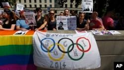 同性戀權利活動人早前的集會活動