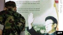 Северная Корея отреагировала на санкции угрозами