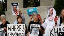 Протест з приводу зникнення Джамала Хашоггі під посольством Саудівської Аравії у Вашингтоні 10 жовтня 2018 р.