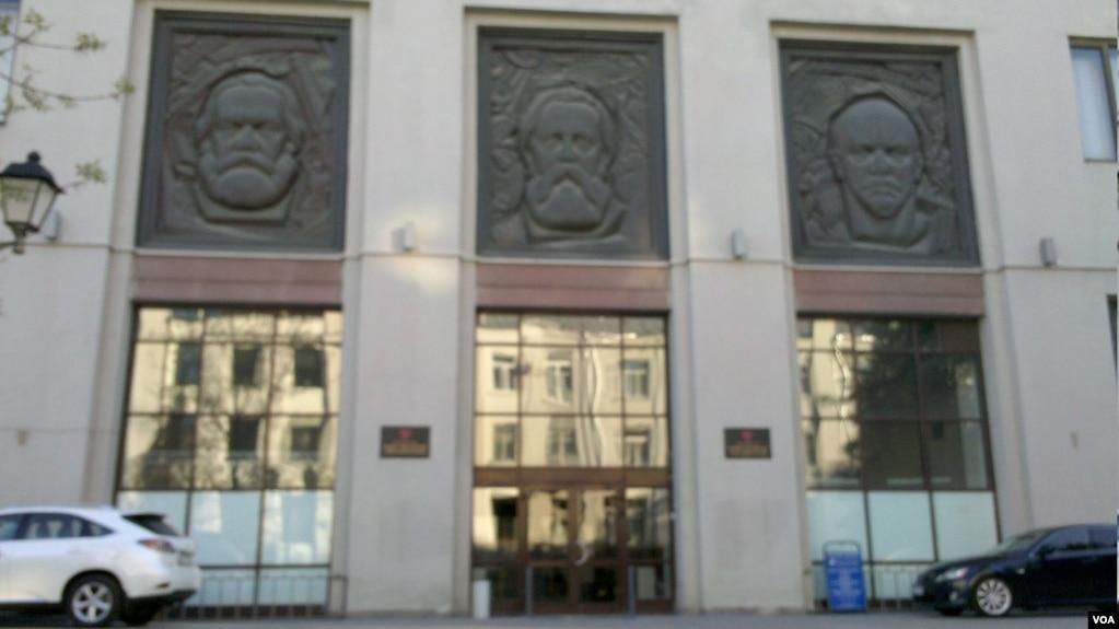在莫斯科市中心的俄羅斯國家社會政治歷史檔案館(美國之音白樺)。