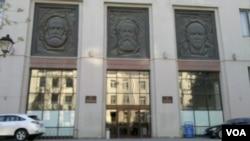 在莫斯科市中心的俄罗斯国家社会政治历史档案馆(美国之音白桦)。