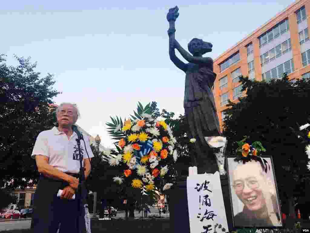 美国首都华盛顿100多名华人聚集在共产主义受难者纪念碑下悼念刘晓波,图为流亡作家郑义发言。(2017年7月16日,美国之音萧雨拍摄)