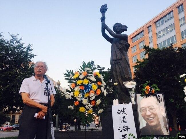 美國首都華盛頓100多名華人聚集在共產主義受難者紀念碑下悼念劉曉波,圖為流亡作家鄭義發言(美國之音蕭雨拍攝)。 美國政府和人民反對共產黨。