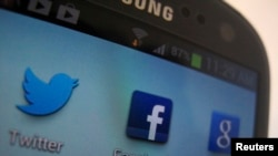 Bộ An ninh Nội địa Hoa Kỳ (DHS) hôm thứ Tư 18/10 đã bắt đầu thu thập một số dữ kiện mạng truyền thông xã hội của tất cả những người di dân muốn nhập cảnh Hoa Kỳ.