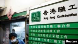 一名男子走出香港职工盟办公室的大门。(2021年9月19日)