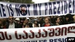 Демонстрация против президента Саакашвили в Тбилиси. 7 ноября 2009 г.