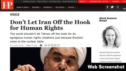 Foreign Policy article: Don't Let Iran Off the Hook for Human Rights