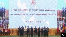 Los líderes de la ASEAN debaten sobre la posible creación de un mercado común en la región.