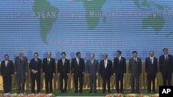 Bộ trưởng Ngoại giao các nước thuộc khối ASEAN dự hội nghị ở Campuchia