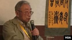 反右六十周年研讨会组织者陈愉林发言(美国之音 海彦拍摄)