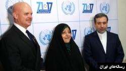 معصومه ابتکار رئیس سازمان حفاظت محیط زیست در کنار عباس عراقچی و گری لوئیس