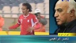 آغاز هفته پانزدهم لیگ برتر فوتبال