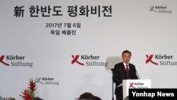 지난 6일 문재인 한국 대통령이 베를린 시청에서 한반도 평화구축과 남북관계, 통일을 주제로 연설하고 있다.