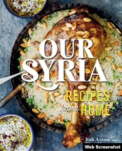 """Our Syria: Recipes from Home"""