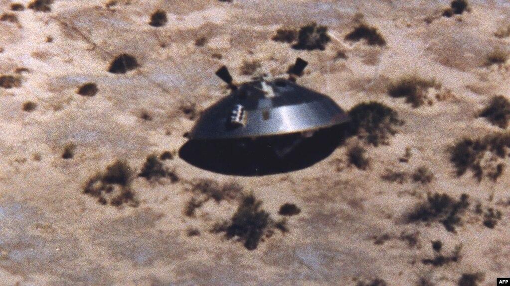 فضا میں اڑتے نامعلوم اجسام حقیقی ہیں یا نہیں؟ امریکی انٹیلی جنس کی رپورٹ