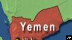 یمن: قبائلیوں نے یرغمال امریکی جوڑے کو رہا کردیا