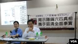 中國全國政協委員張家敏表示,談六四真相要用客觀、講道理的態度全面去了解