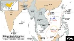 中國的南中國海主權要求範圍示意圖(有爭議島嶼以英文與中國名稱標示)