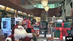Hamaher Šlemer je čuvena njujorška prodavnica u kojoj se mogu pronaći jedinstveni pokloni.