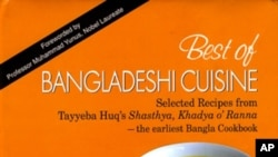 Best of Bangladeshi Cuisine