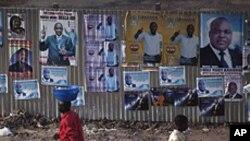 AbanyaCongo kur'uyu wa mbere, igenekerezo rya 28 ry'ukwezi kw'icumi na rimwe, bitavye amatora y'umukuru w'igihugu hamwe n'amatora y'abashingamateka.