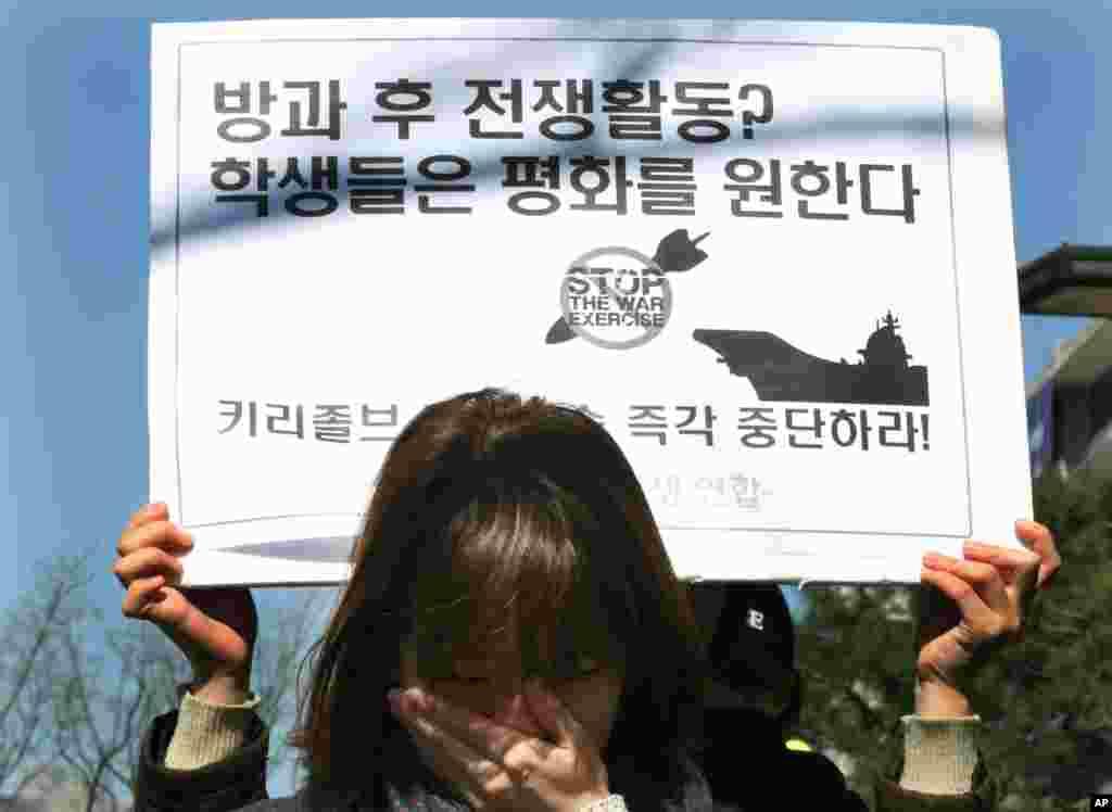 11일 한국 서울 미 대사관 앞에서 키리졸브 미-한 연합훈련 중단을 요구하는 시위대.