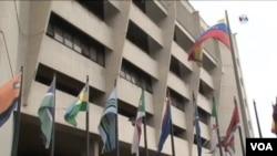 ARCHIVO - Fachada del Tribunal Supremo de Justicia en Caracas, Venezuela.