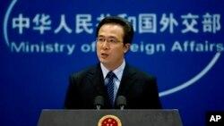 Phát ngôn nhân bộ Ngoại giao Trung Quốc Hồng Lỗi